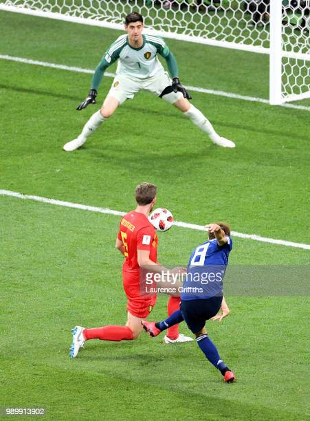 Genki Haraguchi of Japan scores his team's first goal during the 2018 FIFA World Cup Russia Round of 16 match between Belgium and Japan at Rostov...
