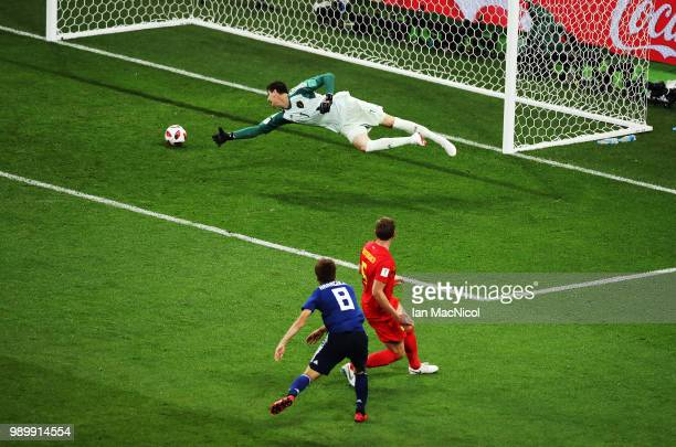 Genki Haraguchi of Japan scores his team's opening goal during the 2018 FIFA World Cup Russia Round of 16 match between Belgium and Japan at Rostov...