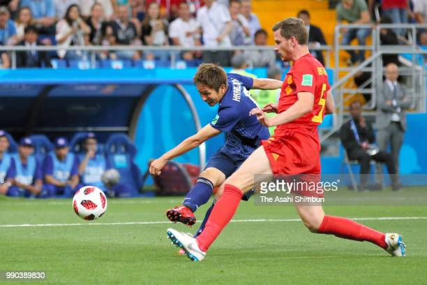 Genki Haraguchi of Japan scores the opening goal with his team mates during the 2018 FIFA World Cup Russia Round of 16 match between Belgium and...