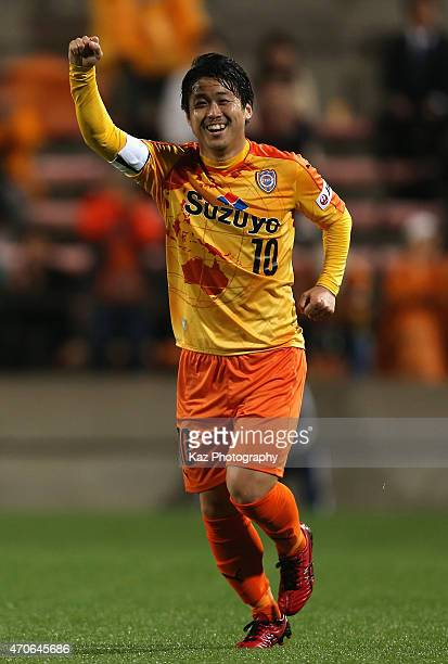 Genki Omae of Shimizu SPulse celebrates scoring his team's first goal during the JLeague Yamazaki Nabisco Cup match between Shimizu SPulse and...