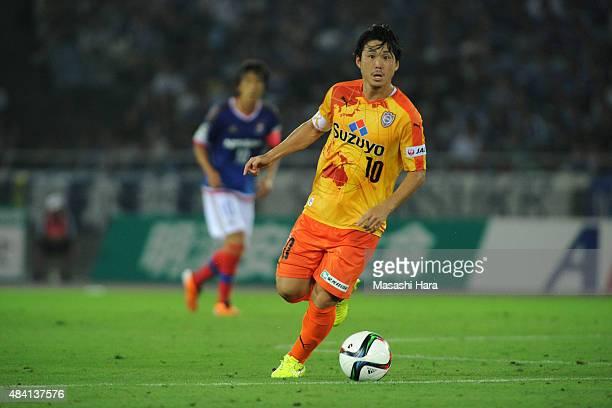 Genki Omae of Shimizu SPulse in action during the JLeague match between Yokohama FMarinos and Shimizu SPulse at Nissan Stadium on July 29 2015 in...