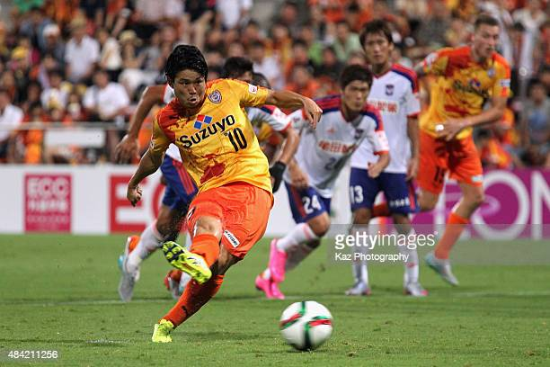 Genki Omae of Shimizu SPulse scores his team's first goal from the penalty spot during the JLeague match between Shimizu SPulse and Albirex Niigata...