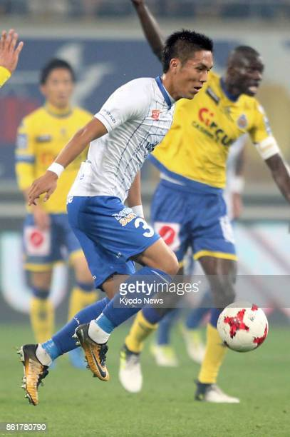 KAA Gent striker Yuya Kubo dribbles the ball during the first half of a Belgian firstdivision soccer match against WaaslandBeveren at Ghelamco Arena...