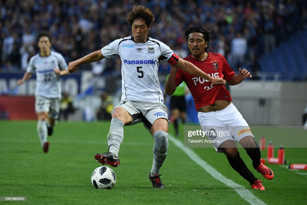 Genta Miura Of Gamba Osaka And Shinzo Koroki Of Urawa Red Diamonds News Photo Getty Images