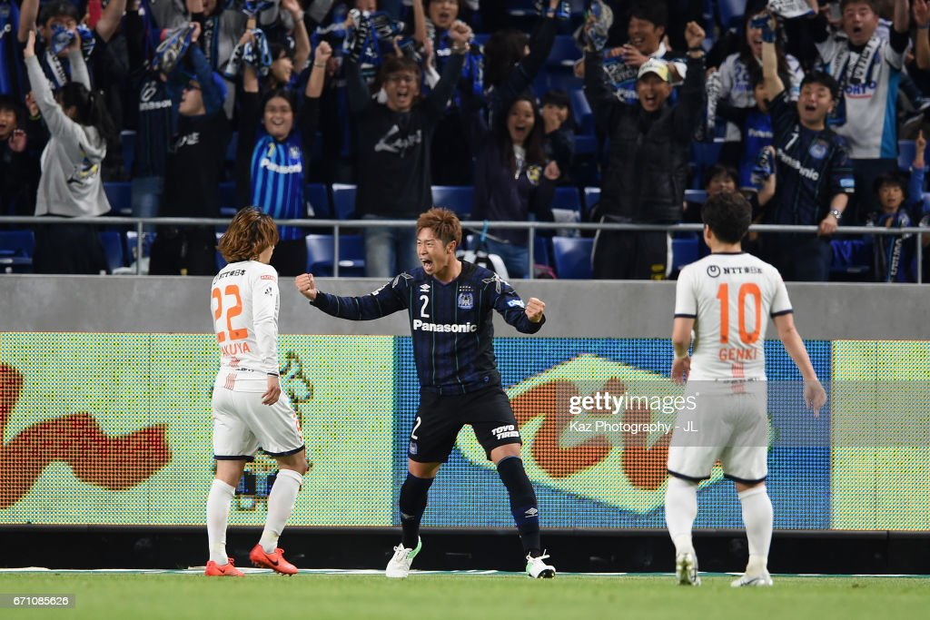 Genta Miura (C) of Gamba Osaka celebrates scoring his side's fifth goal during the J.League J1 match between Gamba Osaka and Omiya Ardija at Suita City Football Stadium on April 21, 2017 in Suita, Osaka, Japan.