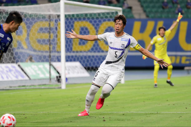 JPN: Oita Trinita v Gamba Osaka - J.League YBC Levain Cup Group D
