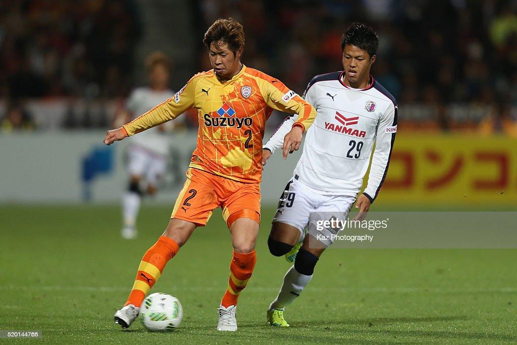 Shimizu S-Pulse v Cerezo Osaka - J.League 2 : ニュース写真