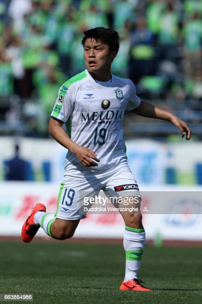 Genta Omotehara of Shonan Bellmare in action during the JLeague J2 match between Kamatamare Sanuki and Shonan Bellmare at Pikara Stadium on April 2...