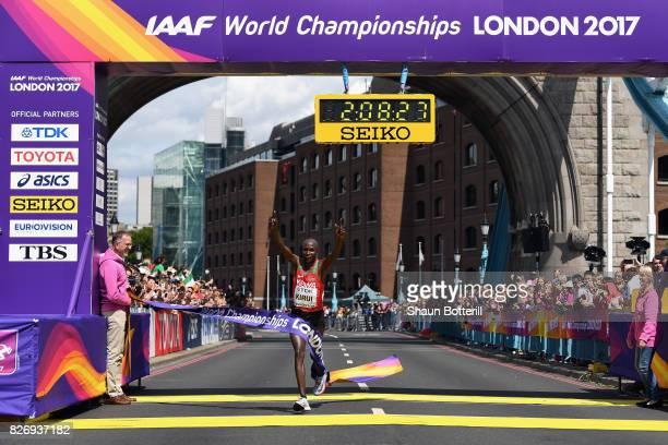 Geoffrey Kipkorir Kirui of Kenya celebrates winning the Men's Marathon during day three of the 16th IAAF World Athletics Championships London 2017 at...