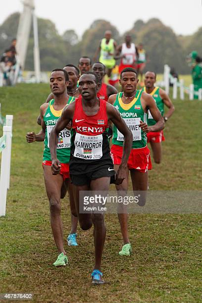 Geoffrey Kipsang Kamworor compete on his way to win the Senior Race Men at the IAAF World Cross Country Championships Guiyang 2015 on March 28 at a...