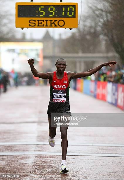 Geoffrey Kipsang Kamworor of Kenya celebrates as he crosses the line to win the Men's Half Marathon during the IAAF/Cardiff University World Half...