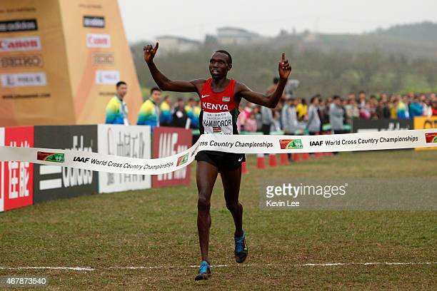 Geoffrey Kipsang Kamworor wins the senior men's race at the IAAF World Cross Country Championships Guiyang 2015 on March 28 2015 in Guiyang China
