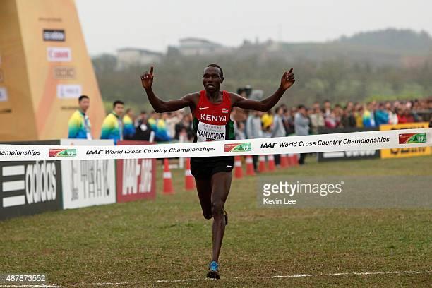 Geoffrey Kipsang Kamworor wins the senior men's race at the IAAF World Cross Country Championships Guiyang 2015 on March 28 2015 in Guiyang China