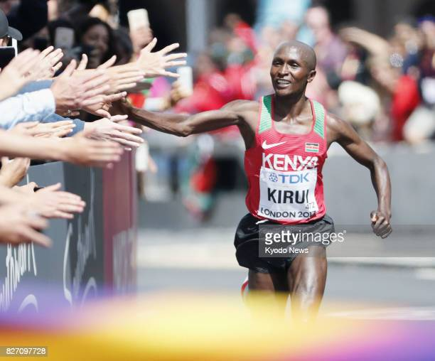 Geoffrey Kirui of Kenya wins gold in the men's marathon at the world athletics championships in London on Aug 6 2017 ==Kyodo
