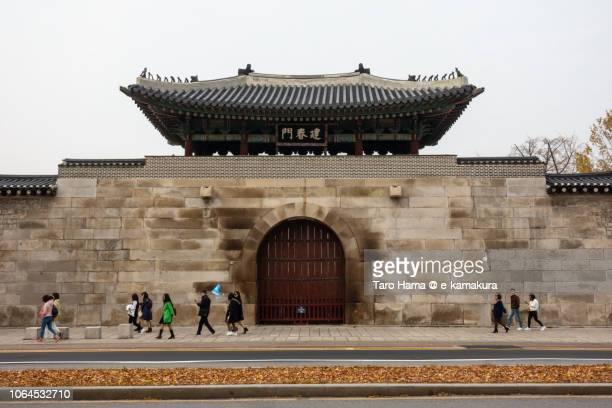 Geonchunmun Gate of Gyeongbokgung Palace in Seoul