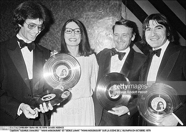 George Chakiris Nana Mouskouri Serge Lama and Jacques Caillart President of Phonogram records company