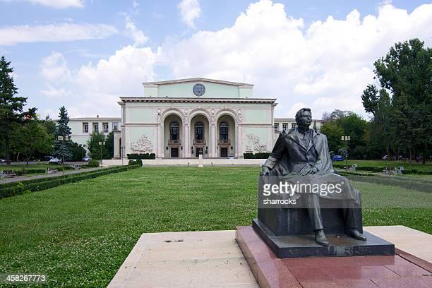 """Veranstaltungsraum George Enescu"""" Statue Athenaeum"""