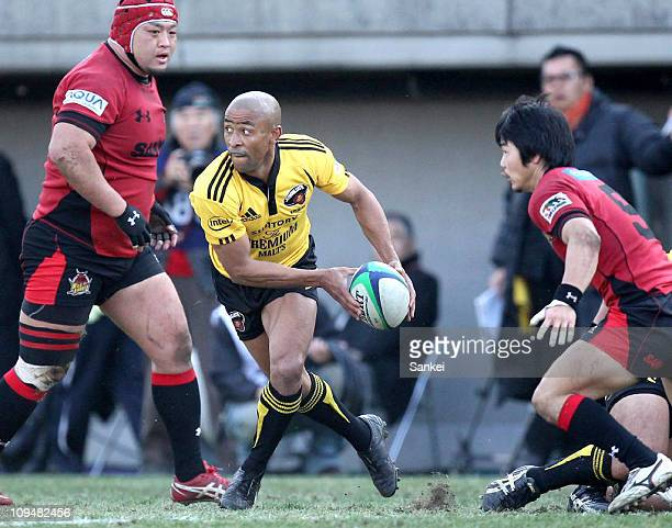 George Gregan of Suntory Sungoriath in action during the 48th AllJapan Rugby Championship Final match between Suntory Sungoriath and Sanyo Wild...