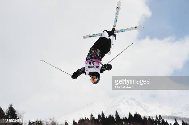 George McQuinn of USA competes during day one of the Men's FIS Freestyle Skiing World Cup Tazawako on February 23 2019 in Senboku Akita Japan