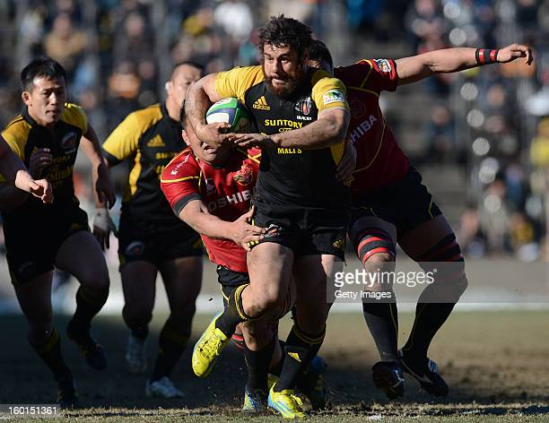 George Smith of Sungoliath in action during the Japan Rugby Top League playoff final match between Suntory Sungoliath and Toshiba Brave Lupus at...