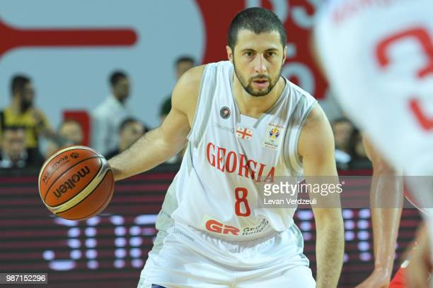 George Tsintsadze of Georgia drives the ball during the FIBA Basketball World Cup Qualifier match between Georgia and Serbia at Tbilisi Sports Palace...