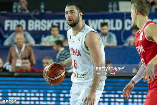 George Tsintsadze of Georgia drives the ball during the FIBA Basketball World Cup Qualifier match between Georgia and Austria at Tbilisi Sports...