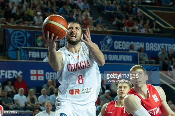 George Tsintsadze of Georgia shoots the ball during the FIBA Basketball World Cup Qualifier match between Georgia and Austria at Tbilisi Sports...