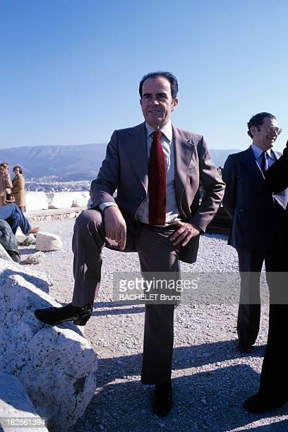 Georges Marchais And His Wife Liliane In Athens En Grèce à Athènes en février 1979 Georges MARCAHAIS Secrétaire Général du Parti Communiste français...