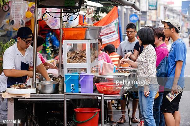 Georgetown Penang Duck Kway Chap Soup Restaraunt