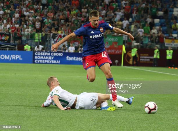Georgy Schennikov of CSKA seen during the match of the Olimp Super Cup of Russia CSKA moscow won the Olimp Super Cup of Russia with a 10 victory over...