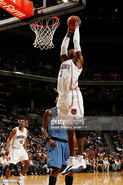 Gerald Wallace of the Charlotte Bobcats dunks against the Washington Wizards on March 26 2010 at the Time Warner Cable Arena in Charlotte North...