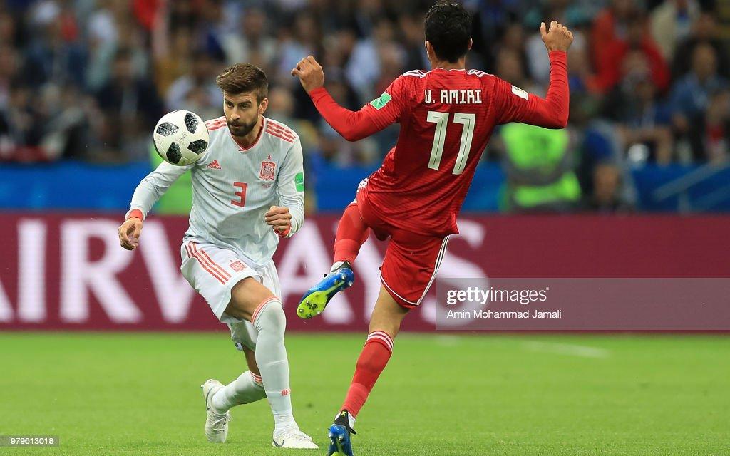 Iran v Spain: Group B - 2018 FIFA World Cup Russia : ニュース写真