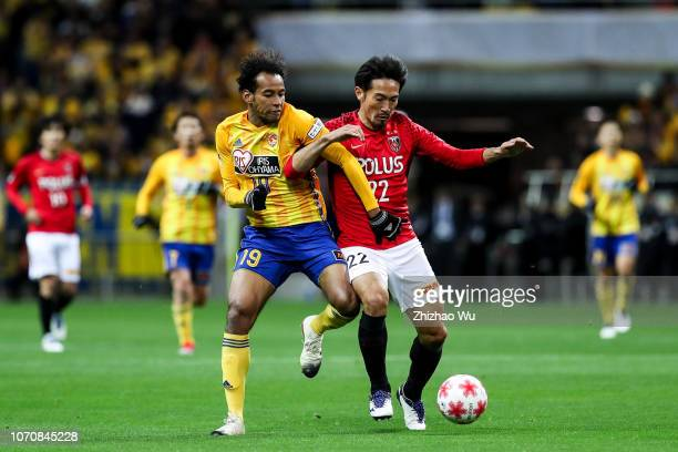 Germain Ryo of Vegalta Sendai competes with Abe Yuki of Urawa Red Diamonds during the 98th Emperor's Cup Final between Urawa Red Diamonds and Vegalta...