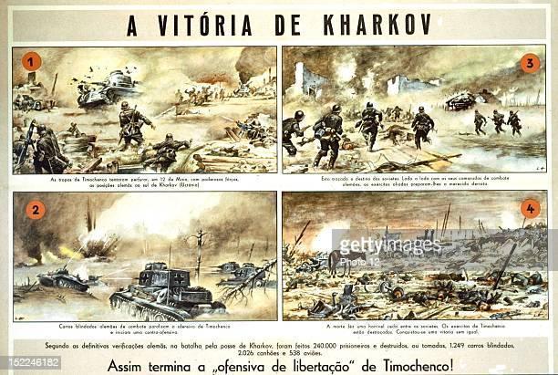German antibolshevist propaganda poster in Spanish German offensive in Kharkov USSR 19411943 Germany/ USSR World War II Private collection
