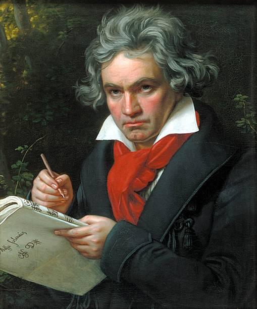 DEU: 17th December 1770 - 250 Years Since Birth Of Composer Ludwig Van Beethoven