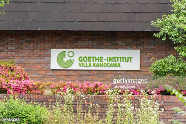 German teaching goethe institut building at kyoto japan