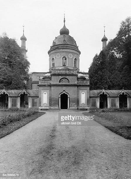 Germany Baden Wuerttemberg Schwetzingen the Castle of the Grand Duke the 'Mosque' in the Turkish Garden around 1933 photo by Transocean