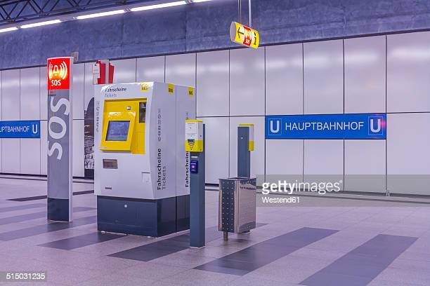 germany, berlin, modern architecture of subway station hauptbahnhof, central station - sos einzelwort stock-fotos und bilder