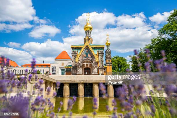 Germany, Hesse, Darmstadt, Mathildenhoehe, View of Russian Chapel
