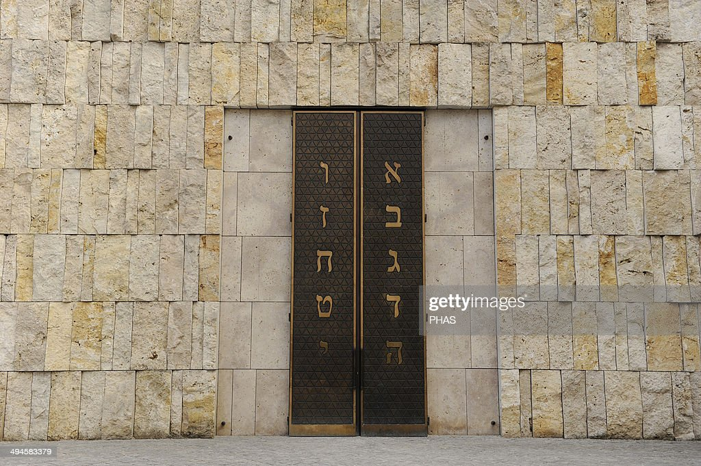 The Jewish Museum Munich. The museum was built from 2004 until its inauguration & Germany. The Jewish Museum Munich. Door of the Ten Commandments ...