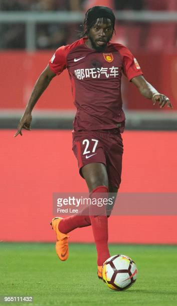 Gervinho of Hebei China Fortune in action during 2018 Chinese Super League match between Hebei China Fortune and Henan Jianye at Langfang Sports...