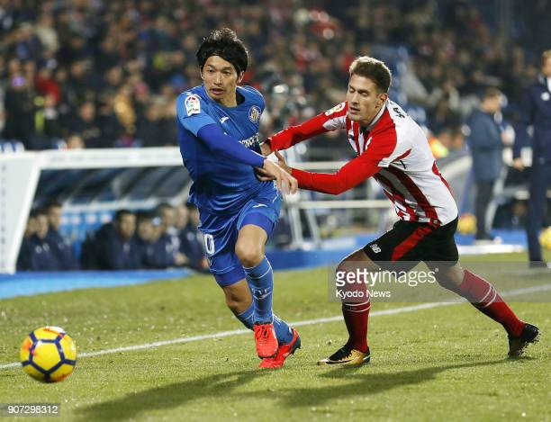 Getafe midfielder Gaku Shibasaki vies for the ball in the second half of a 22 draw at home to Athletic Bilbao in the Spanish first division on Jan 19...
