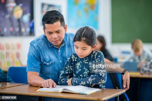 Getting Help From Teacher
