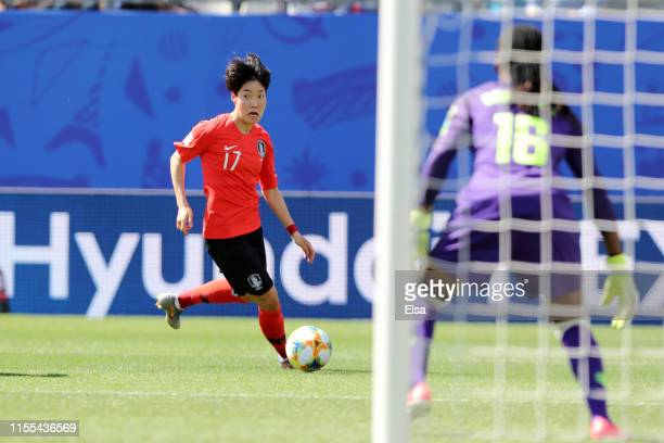 Geummin Lee of Korea Republic looks to shoot during the 2019 FIFA Women's World Cup France group A match between Nigeria and Korea Republic at Stade...