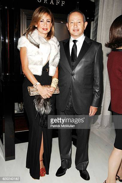 Ghada Sawiris and Naguib Sawiris attend GRAFF Flagship Salon Opening hosted by LAURENCE GRAFF at Graff Flagship Salon on November 13 2008 in New York...