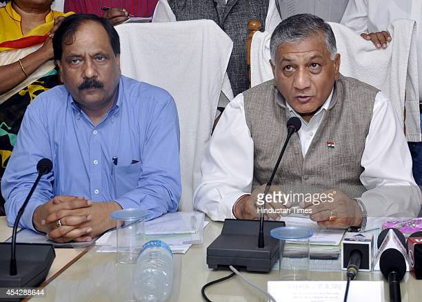Ghaziabad MP VK Singh with Ghaziabad District Magistrate Vimal Kumar Sharma address press conference during inauguration of Prime Minister Jan Dhan...