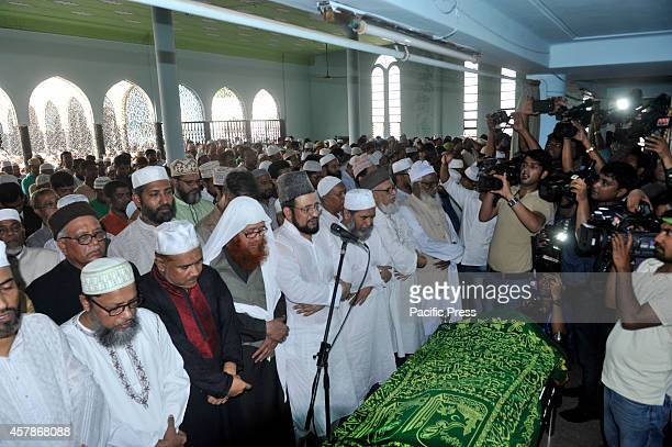Ghulam Azams son Abdullahil azmi held her father funeral prayers in the National mosque Baitul Mokarram Ghulam Azam led the JamaateIslami during the...