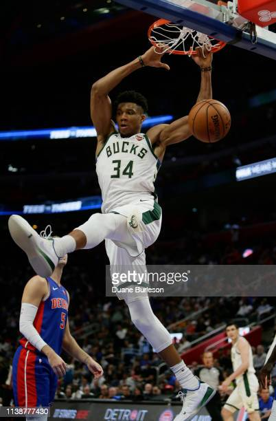 Giannis Antetokounmpo of the Milwaukee Bucks dunks against the Detroit Pistons during the second half of Game Four of the first round of the 2019 NBA...