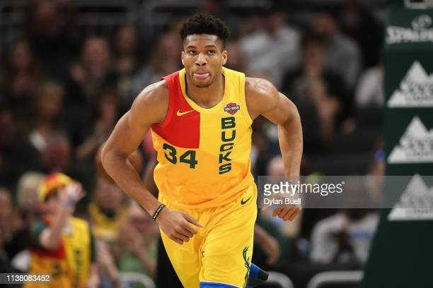Giannis Antetokounmpo of the Milwaukee Bucks jogs across the court in the second quarter against the Cleveland Cavaliers at the Fiserv Forum on March...