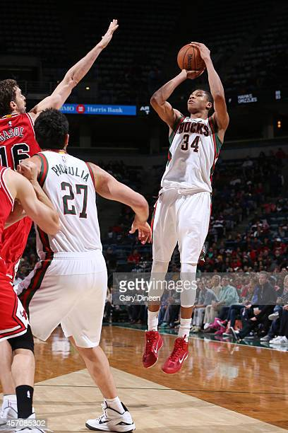 Giannis Antetokounmpo of the Milwaukee Bucks shoots the ball against the Chicago Bulls during the game on October 11 2014 at BMO Harris Bradley...